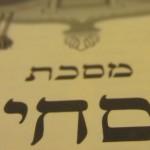Mishnah Pesachim