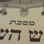 Mishnah Rosh HaShanah, Chapter 3