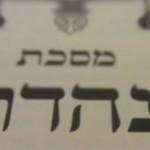 Mishnah Sanhedrin, Chapter 3