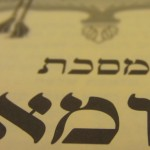 Mishnah Yoma