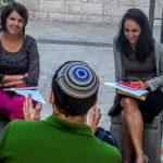 Beit Midrash in Israel