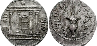 bar-kochba-coins- course