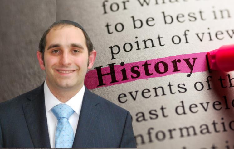 Halakhah, A Brief History