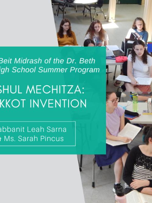 Alumnae Beit Midrash